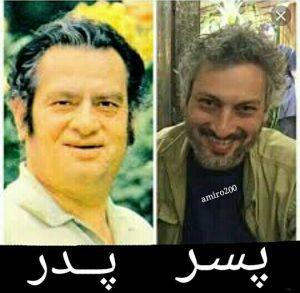 عکس اینستاگرامی حسین امیرفضلی