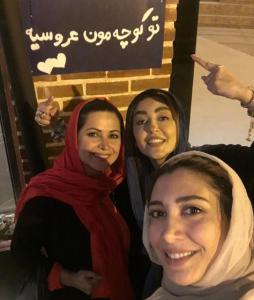 عکس اینستاگرام شقایق فراهانی