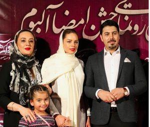 عکس اینستاگرام احسان خواجه امیری در کنار همسرش در رونمایی از آلبوم جدید