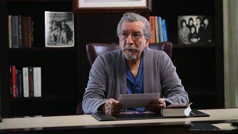 بیوگرافی بهمن مفید