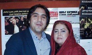 عکس اینستاگرام مانی رهنما در کنار همسر اولش