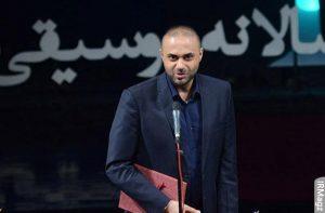 عکس اینستاگرام حمید حامی در جشنواره موسیقی