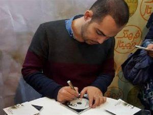 عکس اینستاگرام هادی پاکزاد در مراسم امضای آلبومش