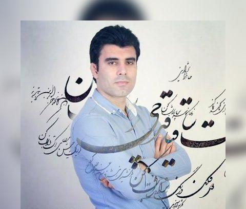 عکس اینستاگرام حسین رضا اسدی