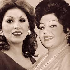 عکس اینستاگرام هایده در کنار خواهرش مهستی