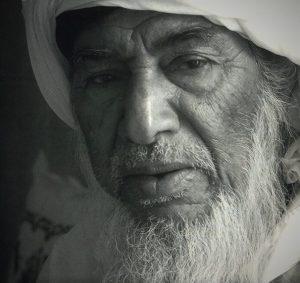 بیوگرافی غلام مارگیری
