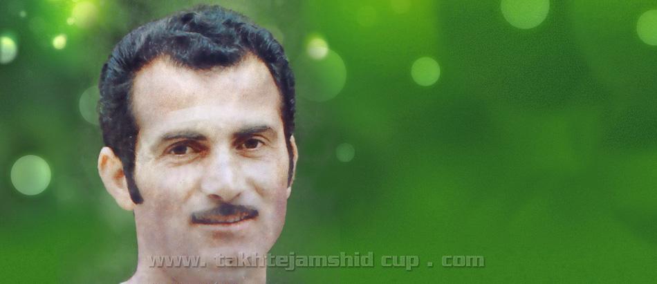 بیوگرافی بهمن صالحنیا