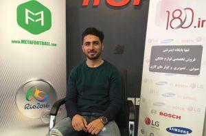 بیوگرافی میلاد کمندانی به همراه داستان زندگی شخصی و عکس های اینستاگرامی