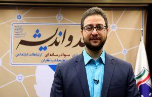بیوگرافی بشیر حسینی