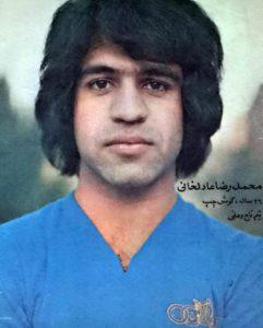 بیوگرافی محمدرضا عادلخانی