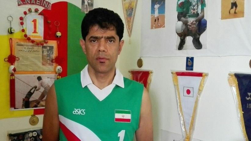 بیوگرافی اصغر نائینی