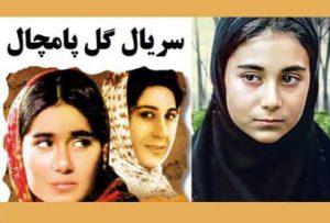 بیوگرافی ستاره جعفری به همراه داستان زندگی شخصی و عکس های اینستاگرامی