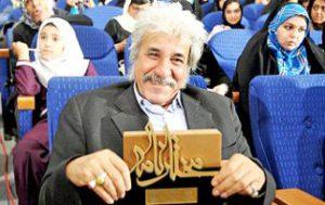 بیوگرافی محمد فیلی به همراه داستان زندگی شخصی و عکس های اینستاگرامی