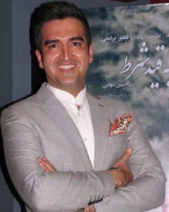 بیوگرافی محمد سلیمی به همراه داستان زندگی شخصی و عکس های اینستاگرامی