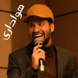 بیوگرافی محمد امین کریم پور