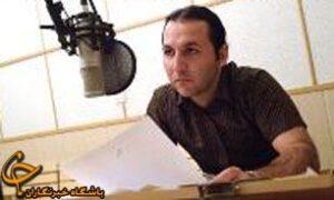 بیوگرافی رضا آفتابی به همراه داستان زندگی شخصی و عکس های اینستاگرامی