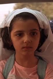 بیوگرافی کیمیا حسینی